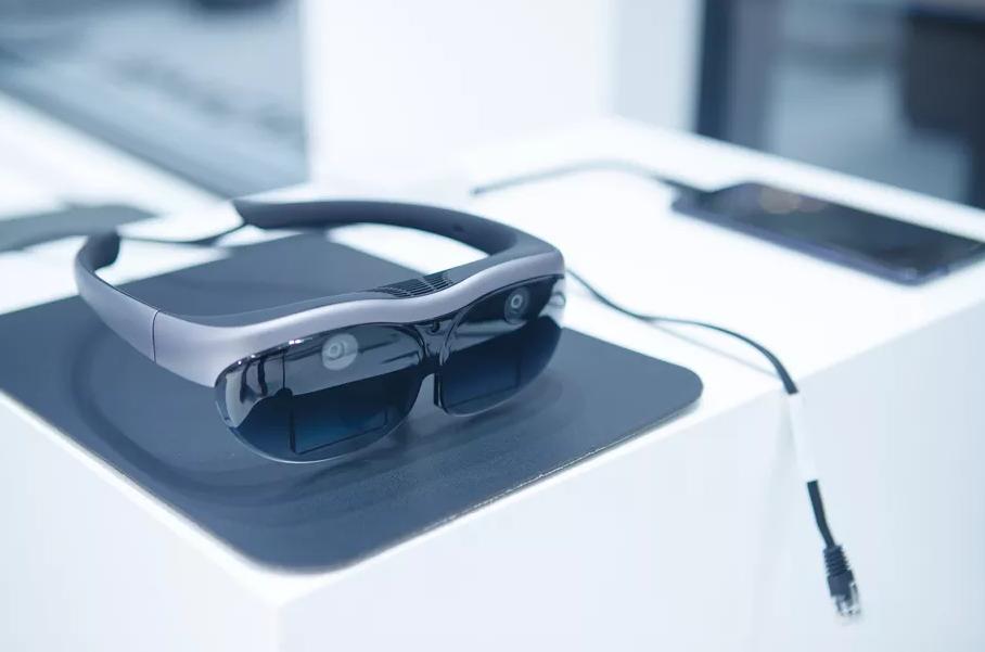 Le blog réalité augmentée Vivo présente un prototype de lunettes en réalité augmentée